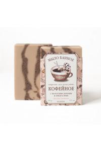 Мыло «Кофейное» с молотыми зернами и пряностями, 145 г Клеона