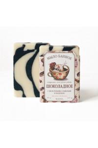"""Мыло """"Шоколадное"""" с молочными сливками и ванилью, 145 г Клеона"""